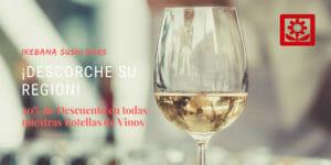 Ikebana Sushi Bars Descorche su Region Vinos Guaynabo Puerto Rico